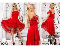 Красивое  платье  с  перфорацией  -  9073