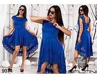 Красивое  платье  с  перфорацией  -  9074