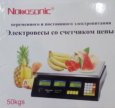 Электровесы со счетчиком цены Nokasonic NK 50 kg 4v (5gm)