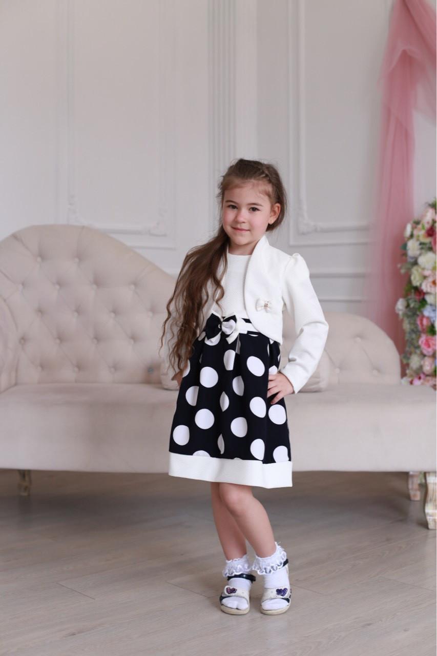 Очень красивое детское платье ( только оптом) - Оптово-розничный магазин