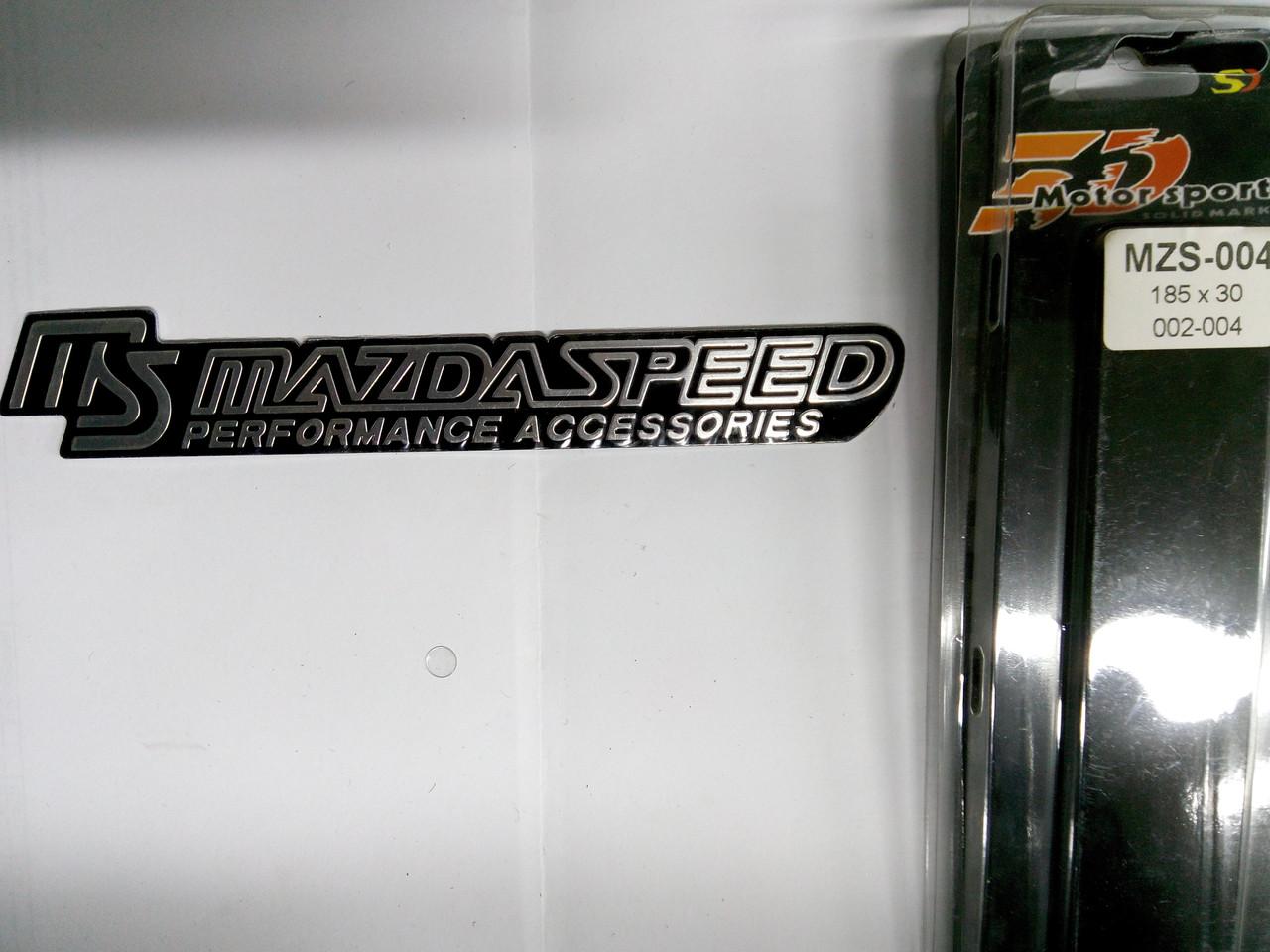 Надпись MS MAZDA SPEED  185х30 мм