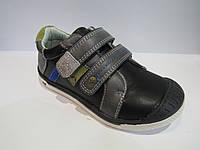 Туфли - кроссовки мальчикам, р. 27 - 31 (маломерки)