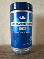 Трансфер Фактор - лучший иммуномодулятор, оригинал США