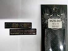 Силиконовые наклейки MAZDA SPEED  60х15 мм  2шт.