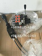 Гидрораспределитель 3 секции (80 л/мин) с тросовым управлением и джойстиком (комплект), фото 1