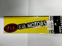 Металлизированная надпись KIA MOTORS  145х30 мм