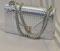 Сумка-клатч копия Christian Dior Диор на цепочке серебрянная