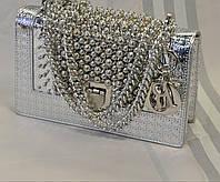 Сумка-клатч копия Christian Dior Диор на цепочке серебрянная с бусинами