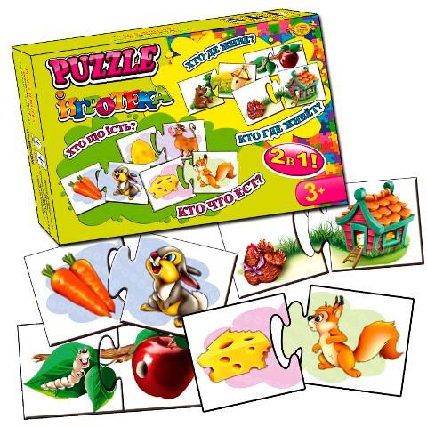 Логические PUZZLE Игротека 2 в 1 МКС0206