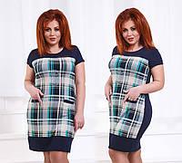 """Стильное короткое летнее платье в больших размерах """"Барберри Кармашки Стразы"""""""
