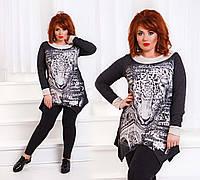 """Женский стильный комплект туника + лосины в больших размерах 3827-2 """"Леопард"""""""