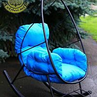 """Кресло качалка садовое """"Кокон"""" (кресло-яйцо)"""
