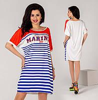 """Женское летнее короткое платье в полоску до больших размеров 8012 """"MARINES"""""""