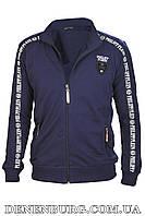 Костюм спортивный PHILIPP PLEIN 6448 тёмно-синий