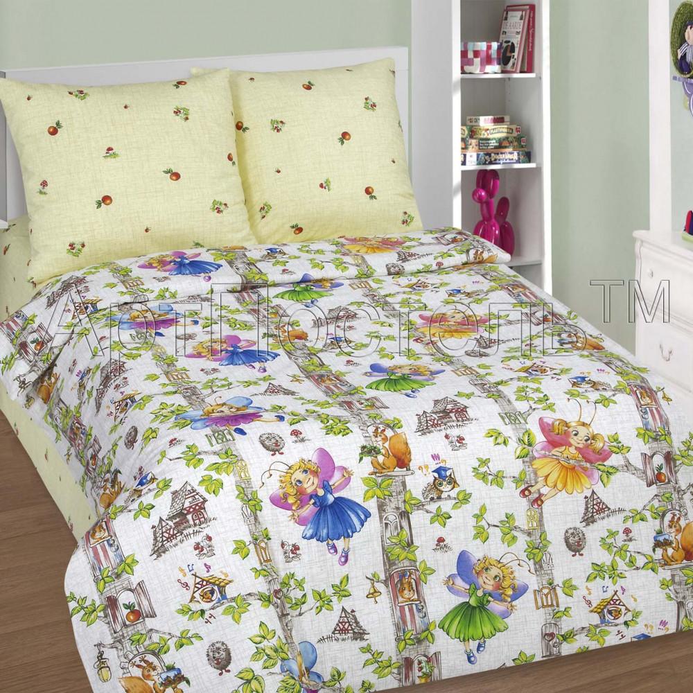 Постельное белье Лесные феи поплин ТМ Комфорт текстиль (в кроватку)