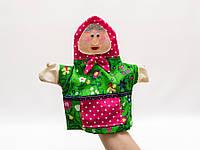 Кукла- перчатка малая Бабка