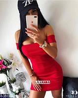 Платье R-3813
