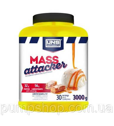 Гейнер высокобелковый UNS Mass Attacker 3000 грамм (32% белка), фото 2