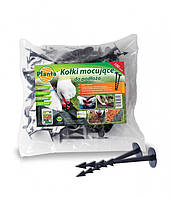 Гвозди пластиковые 12,5см 50шт. для крепления агротекстиля, сеток, пленок PLANTA Польша