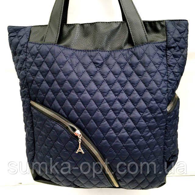 Стеганные сумки оптом из плотной ткани,водонепроницаемая (синий)30*36