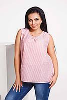 """Летняя женская блузка в больших размерах 1571 """"Майка Хлопок Полоска Защипы"""" в расцветках"""
