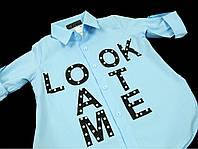 Рубашка с надписью, фото 1