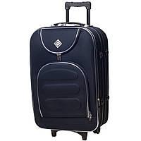 Валіза чемодан ручная кладь Bonro Lux маленька 25 л на колесах темно-синя 5  коліс 3faa155a1a8