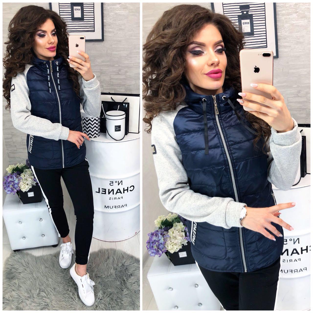 7595d738 Куртка-ветровка, модель 768/1, синий - Интернет магазин женской одежды Khan