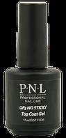 Верхнее покрытие для гель-лака PNL QF3 No Sticky Top без липкого слоя 508