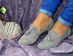 Женские туфли - мокасины натуральная замша серые