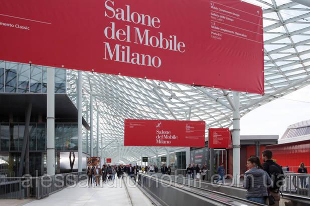 Salone del Mobile 2018 Milano