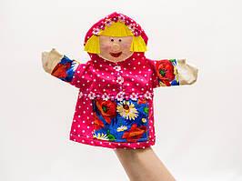 Кукла-перчатка Маша.