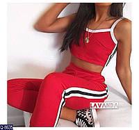 Женский стильный спортивный костюм мод.0099