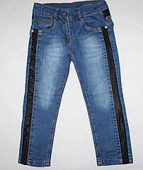 Детские джинсы оптом Турция 3,4,5,6,7 лет