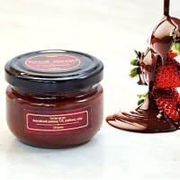 Паста из Бельгийского шоколада и клубники, 120 г