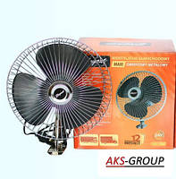 Автомобильный вентилятор 12V  Ø 20 см Elegant EL 101 542