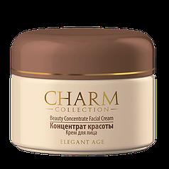 Крем для лица «Концентрат красоты» Шарм Коллекшн 50 г