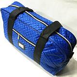 Стеганные сумки оптом из плотной ткани,водонепроницаемая (яркий синий)25*42, фото 2