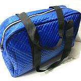 Стеганные сумки оптом из плотной ткани,водонепроницаемая (яркий синий)25*42, фото 3