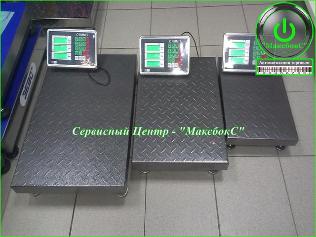 Купить электронные весы Олимп для приёма товара, Харьков, Киев, Днепр, Одесса.