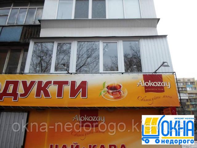 Наружная обшивка балконов Киев и пригород