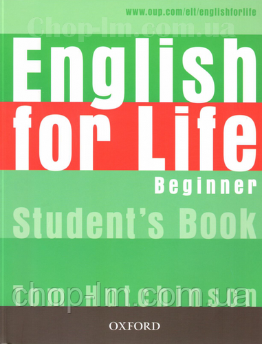 English for Life Beginner Student's Book / Учебник