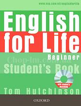 English for Life Beginner Student's Book with MultiROM / Учебник с диском