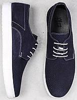 Синие туфли на белой подошве спортивные