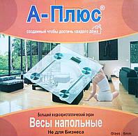 Весы напольные электронные А-плюс до 150 кг, фото 1