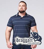 Braggart | Мужская рубашка поло большого размера 6685-1 синий, фото 1