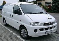 H-1 Год вып. 1997-2007