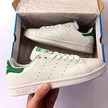 Мужские кроссовки Adidas Stan Smith, фото 2
