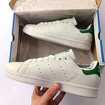 Мужские кроссовки Adidas Stan Smith, фото 3