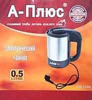 Дорожный электрический чайник А-Плюс Ek-1700, фото 1